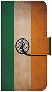 Xperia ZL2(SOL25) インド国旗 【鏡付き】 手帳型スマホケース ql552-n0450_am ミラー付き