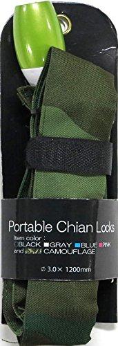 J&C 布カバー付チェーンロック(JC-040C) 3x1200mm カモフラージュ 02624