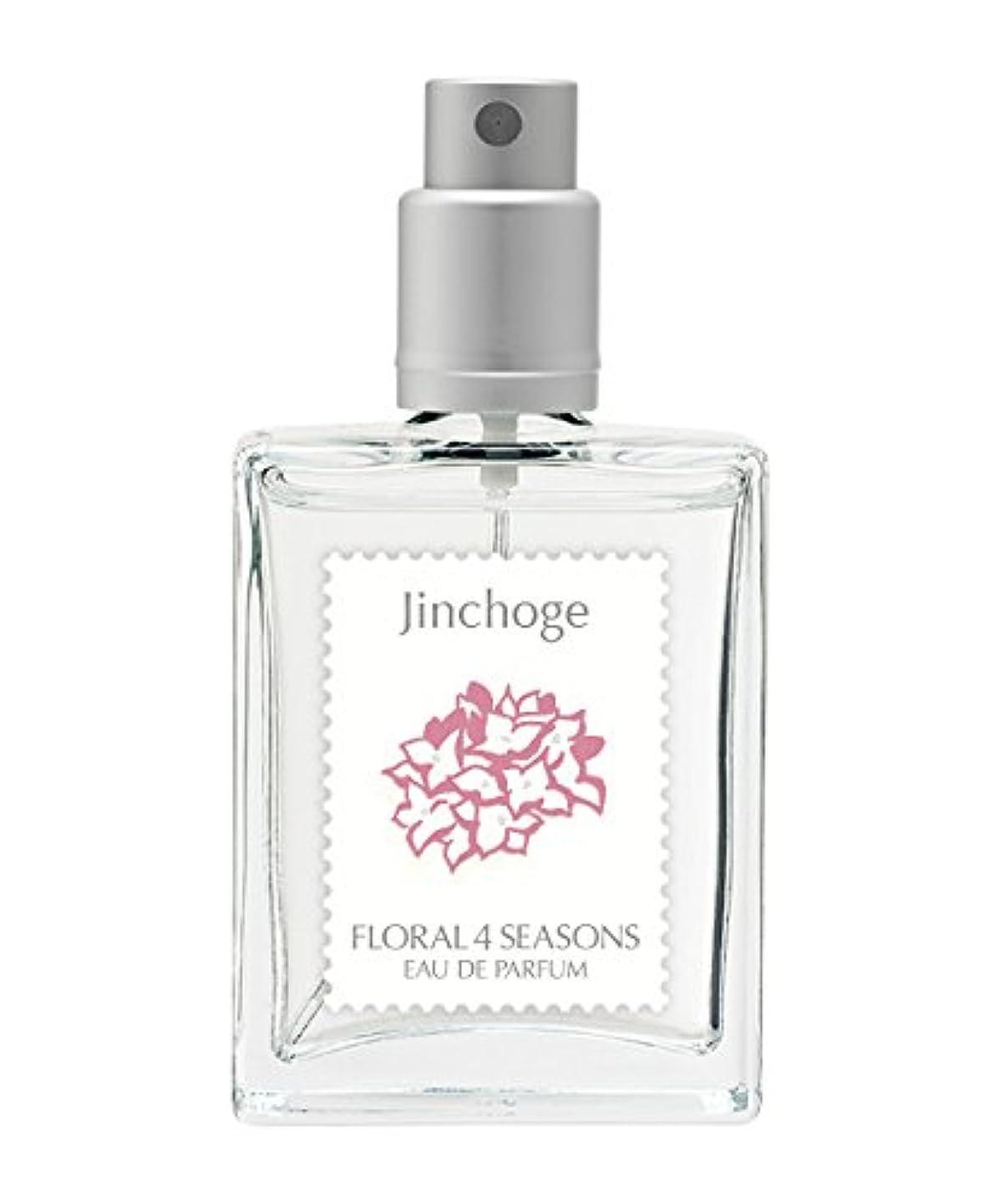 あいにくツーリスト希望に満ちた武蔵野ワークスの香水「沈丁花」(ジンチョウゲ)(EDP/25mL)