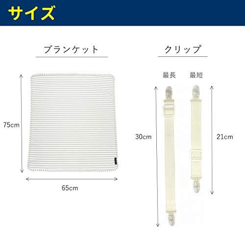 日本エイテックスUVケープユグノーシャダンマルチブランケットスキニーグレー01-130