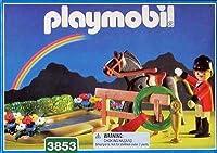 プレイモービル 乗馬のジャンプ 3853
