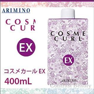【X2個セット】 アリミノ コスメカール EX 400ml