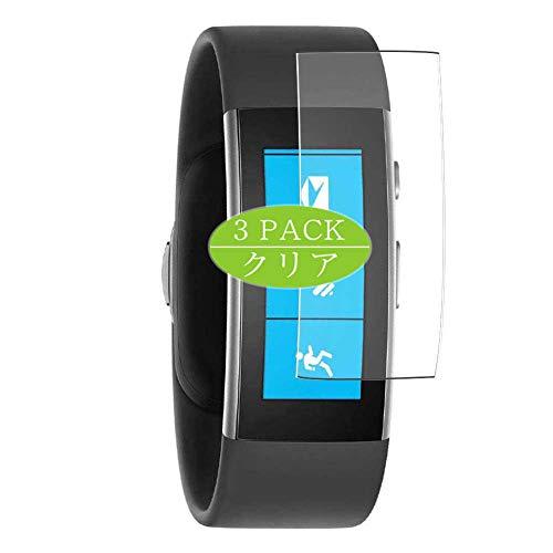 Vaxson Protector de pantalla, compatible con el reloj inteligente Microsoft Band 2, protector de película HD [no vidrio templado] película protectora flexible