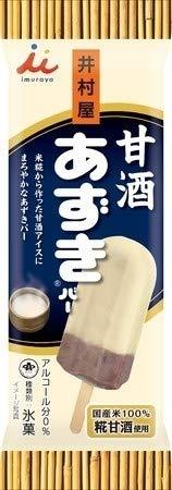 井村屋 甘酒あずきバー65ml×30袋