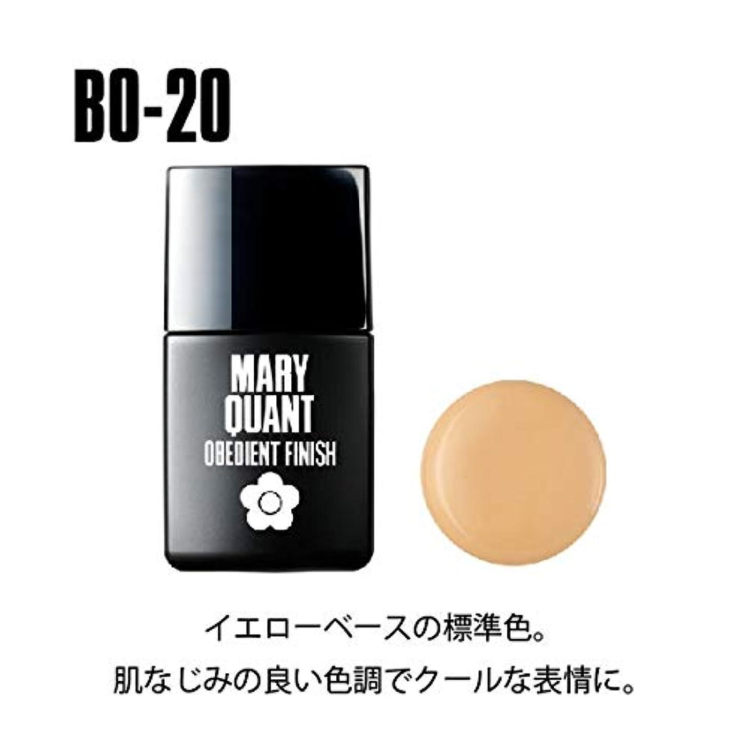 新着収縮ピースマリークヮント(MARY QUANT) オビーディエント フィニッシュ <リキッドファンデーション> SPF20 PA++【BO-20(ベージュオークル)/**】