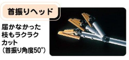 ムサシ高枝切鋏【スウィングジュニア】首振りヘッド377