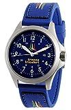 Orologio Militare Da Uomo Delle Frecce Tricolori Modello Sandy Satinato Quadrante Blu
