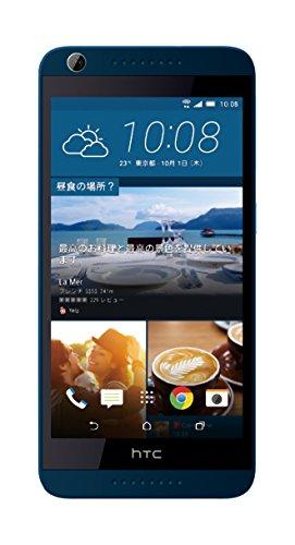 {HTC Desire 626 SIMフリー スマートフォン ブルー DESIRE-626-BL}