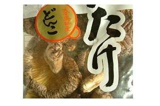 下郷農協 国産原木栽培 乾ししいたけ(どんこ)100g
