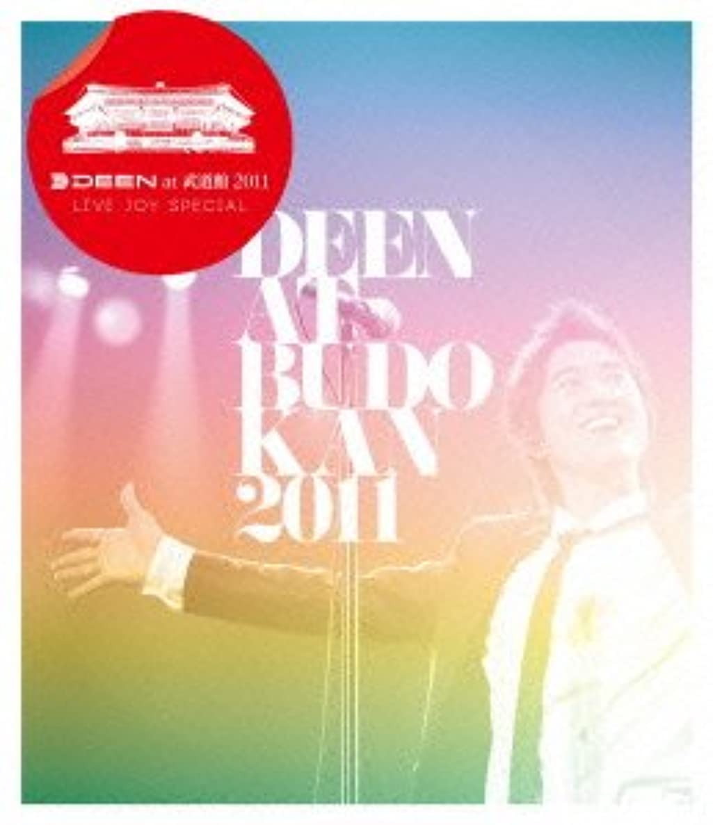 好色な警戒修正DEEN at 武道館 2011 LIVE JOY SPECIAL [Blu-ray]