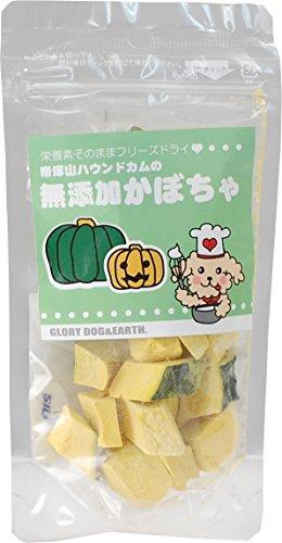 犬用 無添加おやつ フリーズドライかぼちゃ (約20g×10袋)