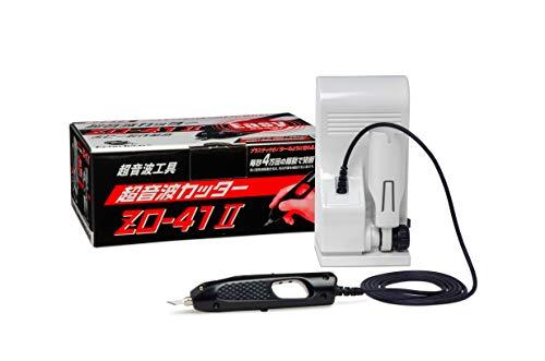 ホビー用小型超音波カッターZO-41�U