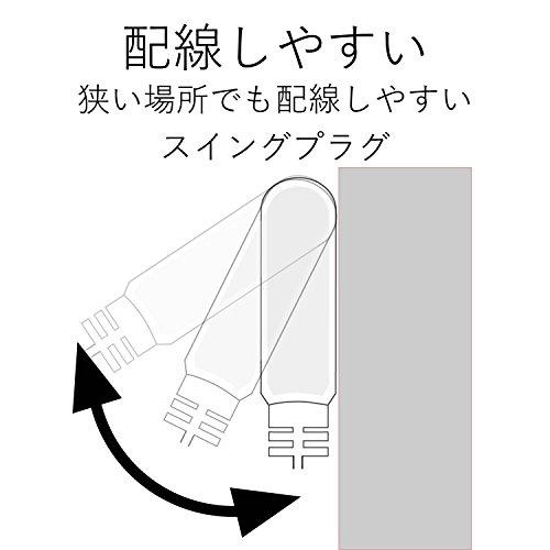 『エレコム 電源タップ 雷ガード 個別スイッチ ほこりシャッター付 6個口 2.5m ブラック T-K6A-2625BK』の6枚目の画像