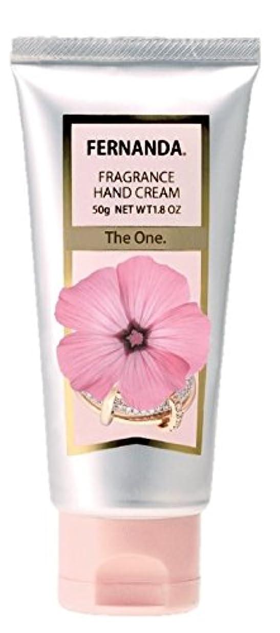 添加樹皮退却FERNANDA(フェルナンダ) Hand Cream The One.(ハンドクリーム ザワン.)