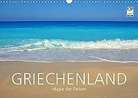 Griechenland -Magie der Farben (Wandkalender 2022 DIN A3 quer): Griechenland. Lassen Sie sich mitnehmen in ein Land voller fantastischer Farben. (Monatskalender, 14 Seiten )