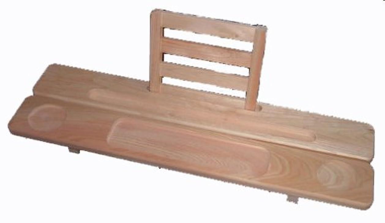 磨かれた橋カレッジ木曽工芸 木製 バステーブル 国産 ひのき 【ブックスタンド付き】