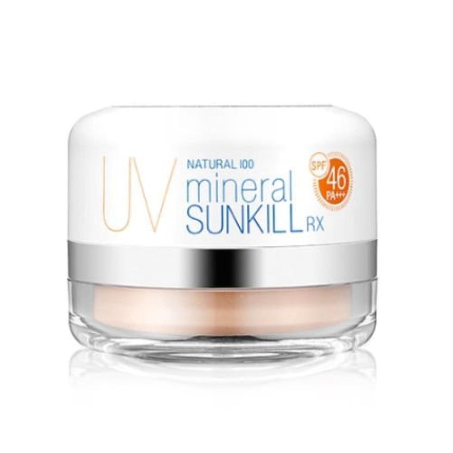 ヒステリックむさぼり食う引数カトリン[Catrin]Natural 100% Mineral Powder Sunkill RX Natural 100 Mineral Sunkill RX UV Powder ナチュラル100ミネラルソンキルRX UVパウダー 12g Sunblock,日焼け止め [並行輸入品]