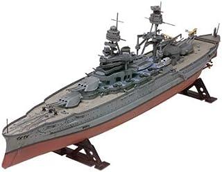 Revell-El Acorazado USS Arizona, Escala 1:426 Kit de Modelos de plástico, Multicolor (10302)
