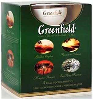 Greenfield Tee Set 4 Teesorten & Tasse Geschenkideen Geschenke für Teetrinker