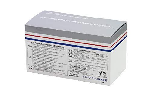 【新価格】ミネベアミツミ超精密加工部品メーカーが国内クリーンルームで生産し販売ウイルス飛沫ろ過効率99%のフィルター(VFE)を採用日本製(50枚入り)
