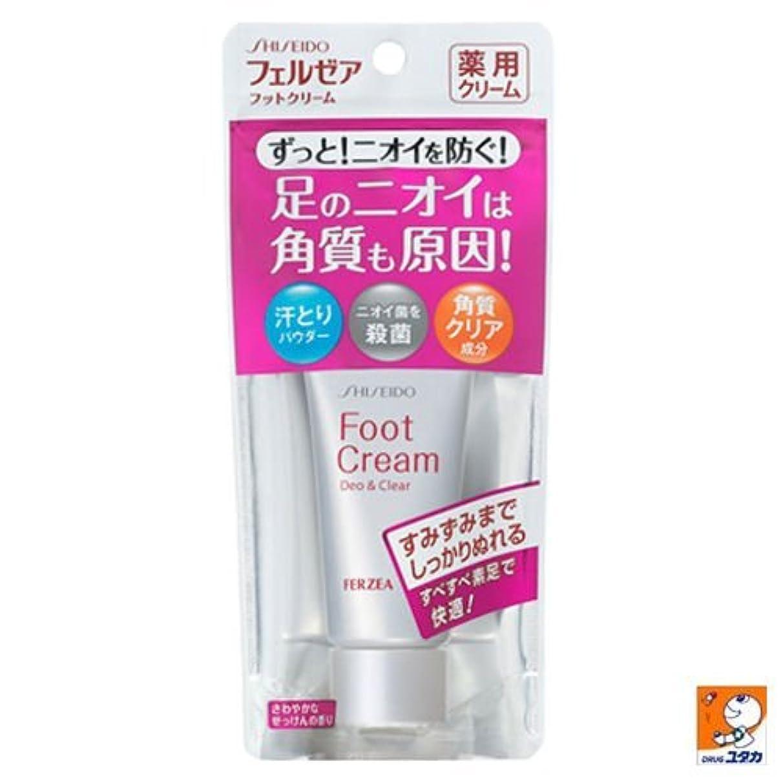 フォーム接尾辞食品フェルゼア フットクリーム 35g 医薬部外品