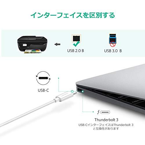 『UGREEN USBプリンターケーブル USB C プリンタケーブル タイプCオス - タイプBオス パソコンとプリンター接続 USB2.0ケーブル ドライブ不要 エプソン キャノン ブラザーなどのプリンター用 1M』の2枚目の画像