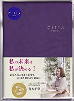 CITTA DIARY 2021 CITTA手帳2021!!
