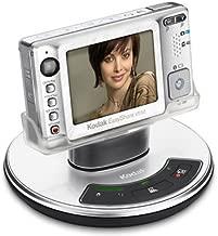 Kodak Easyshare V550 5 MP Digital Camera with 3xOptical Zoom (Silver)