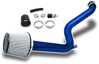 ZMAUTOPARTS For Acura Integra RS LS GS GSR Cold Air Intake Polish