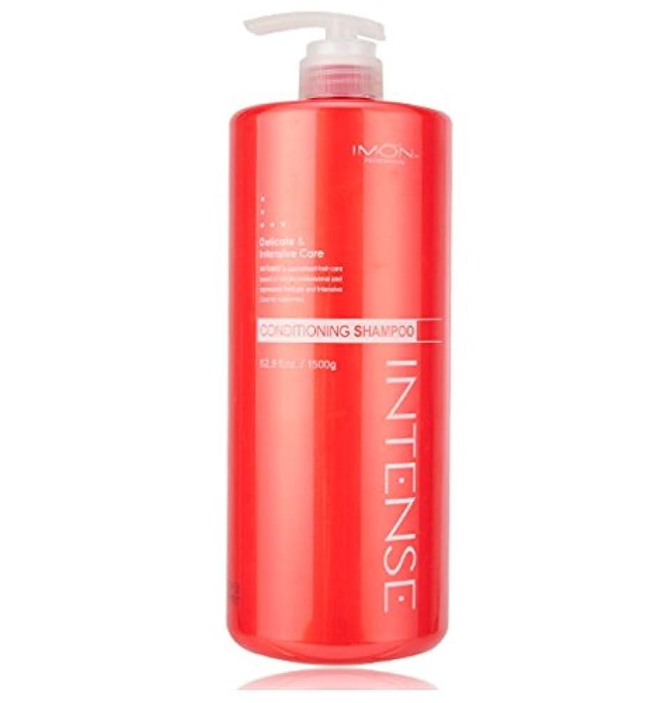 敬なチェスインタビュー[IMON/アイモン] Imon Intense Conditioning Shampoo 1500g/アイモンインテンスコンディショニングシャンプー(海外直送品)