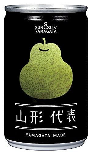 山形代表 ストレ-ト果汁100%ラ・フランス20缶 (160g)×2箱