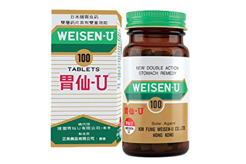 Weisen U 100 Tablets -New Packing (Made in Hong Kong) HK-41190