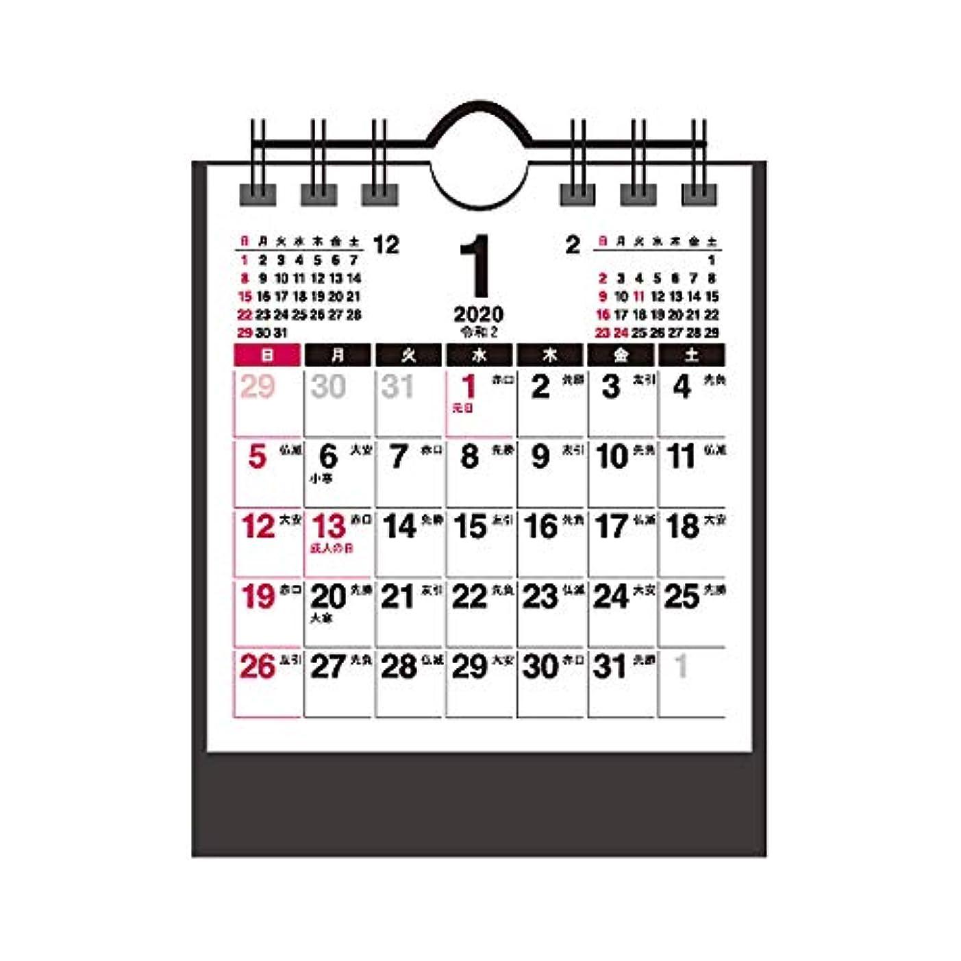 余分なスロベニア残忍な卓上カレンダー【2020年 1月始まり】ミニスタンド メイト CT-572