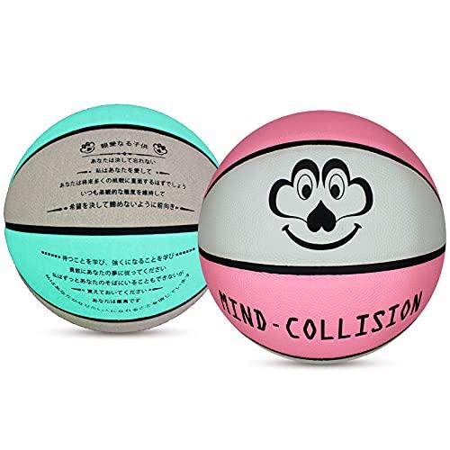 Baloncesto Luminoso N. ° 5 Y N. ° 7,De Regalo Tallado, Puede Brillar Por La Noche Después De La Luz, Juguetes De Juegos Para Niños Y Adolescentes, Regalos De Cumpleaños,Pink + white (green),No. 7