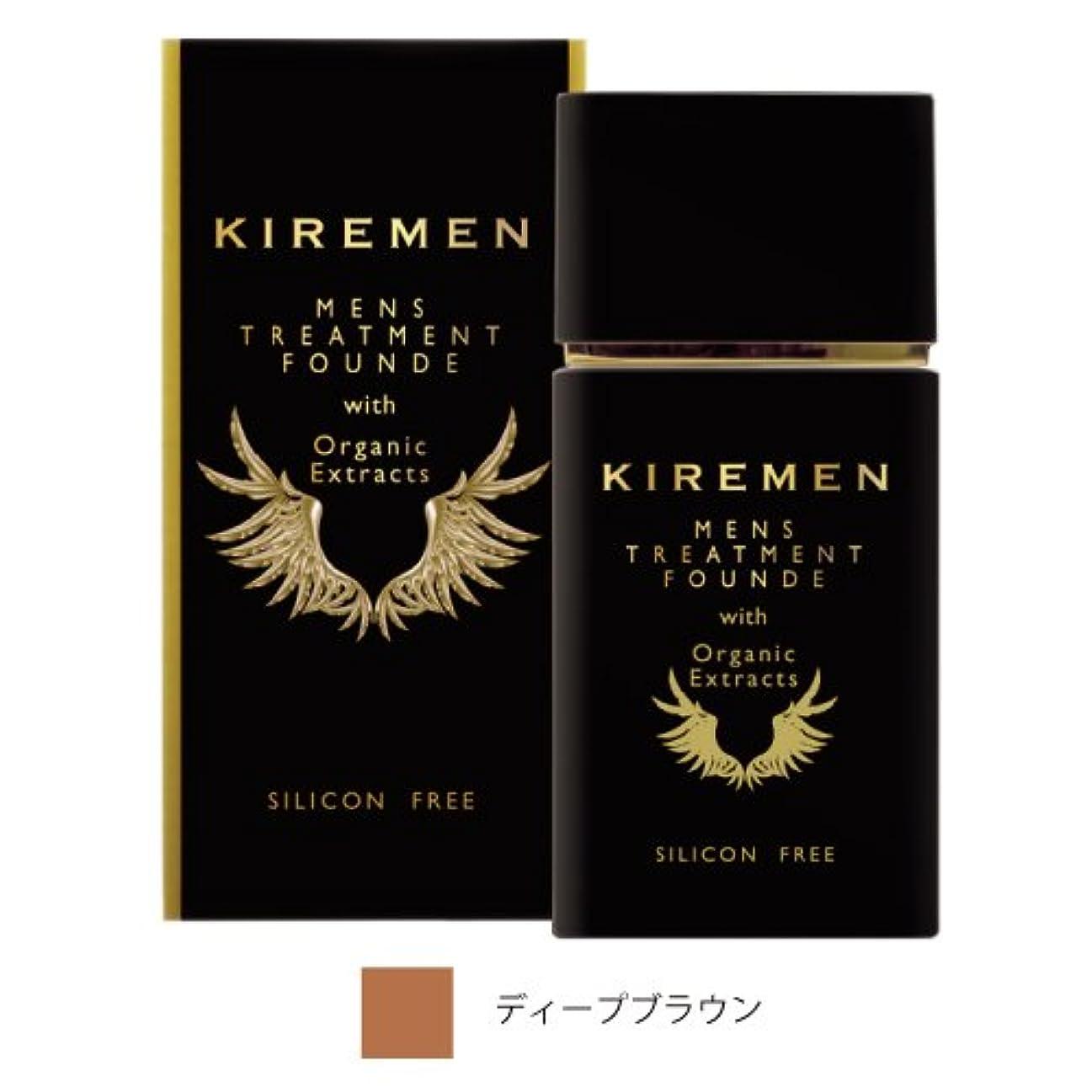 佐賀チャーター情報キレメン KIREMEN メンズファンデーション (ディープブラウン)