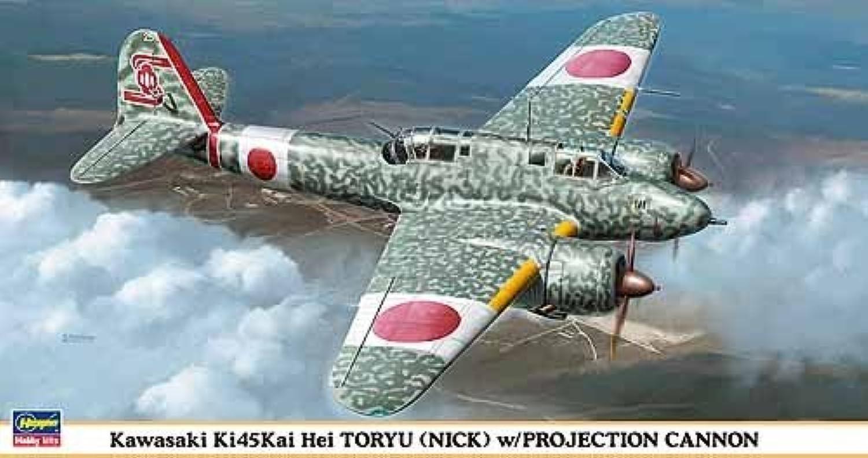 venta de ofertas Kawasaki Ki45 Kai Kai Kai HEI Toryu (Nick) con projection Cannon  barato