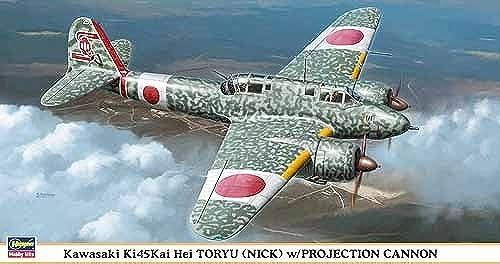 1 48 Kawasaki Ki45 Kai Hei Toryu