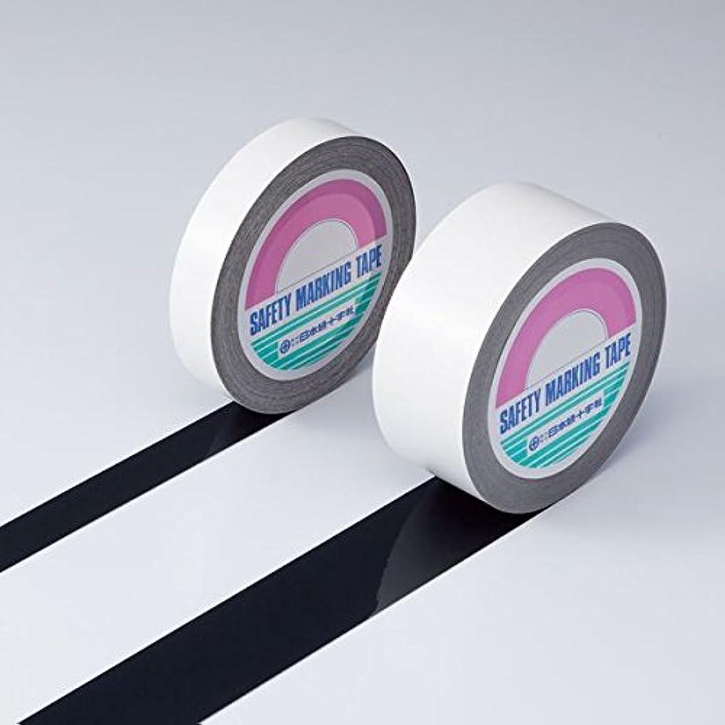 避難する部門ノーブルガードテープ GT-252BK ■カラー:黒 25mm幅