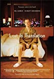 Lost IN Translation - Bill Murray – Movie Wall Poster