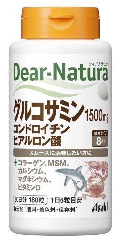 アサヒグループ食品 ディアナチュラ グルコサミンコンドロイチン 30日 180粒 Dear-Natura [7225]