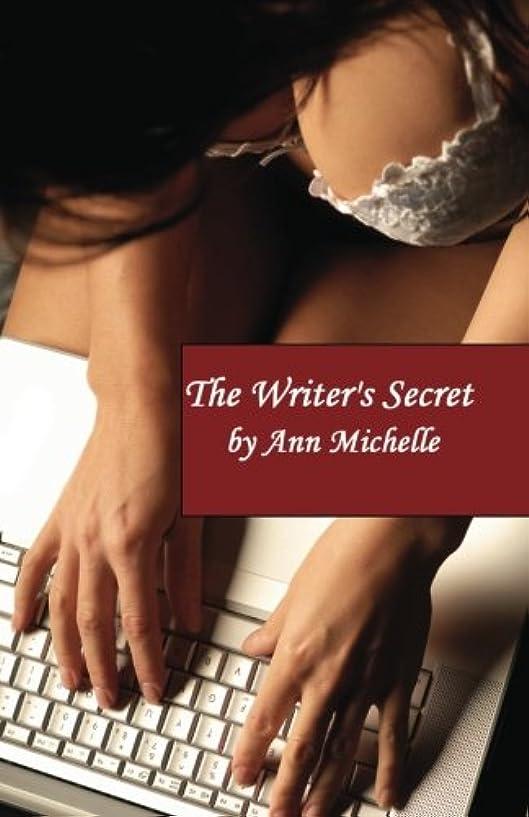 コアエゴイズムリップThe Writer's Secret