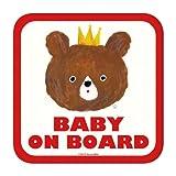 Baby on Board 「くまの王子さま」 車用 カーステッカー (マグネット) / 赤ちゃんが乗ってます