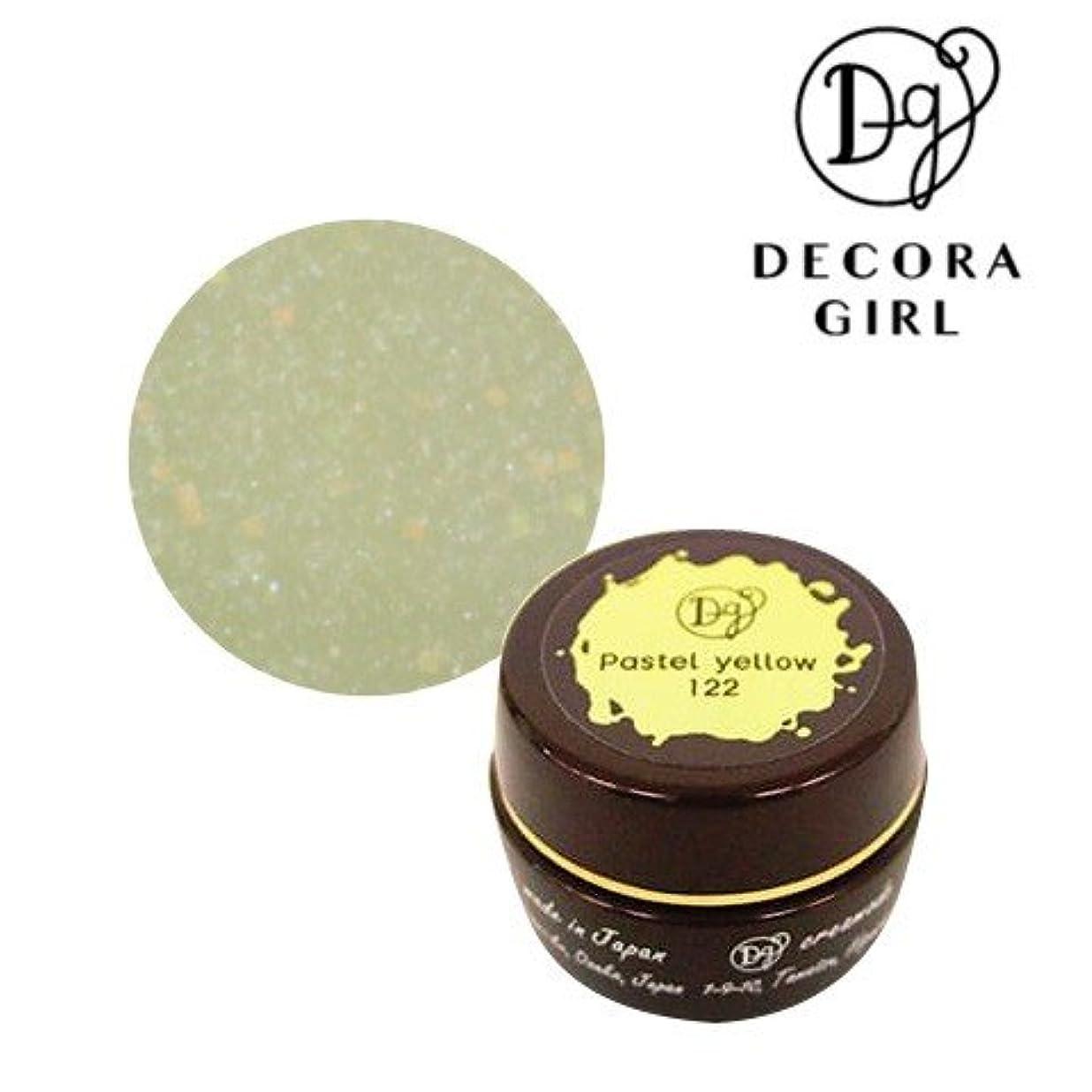 化学廃棄押し下げるDECORA GIRL カラージェル #120 ナイルブルーペール