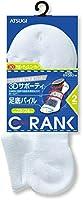 [アツギ] スポーツソックス GP16082 メンズ ホワイト・ホワイト 日本 20~22cm-(日本サイズXS相当)