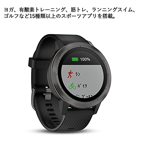 GARMIN(ガーミン)スマートウォッチ時計GPSアクティブトラッカー活動量計vivoactive3BlackSlate【日本正規品】176971最大7日間連続稼働