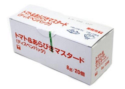 トマト・あらびきマスタード 8g x 20個 /キューピー(3パック)