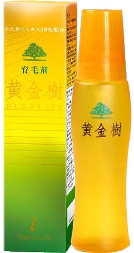 砂利シャイニングアルコール黄金樹 120m(医薬部外品)