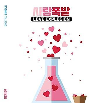 Love Explosion