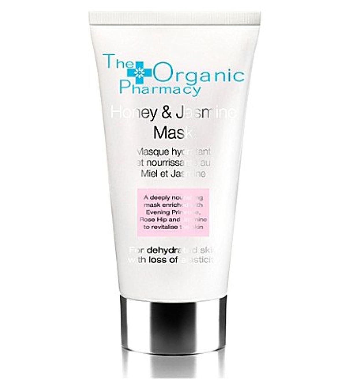 教育者定説最大オーガニックファーマシー The Organic Pharmacy H&J マスク 60ml (ハニー&ジャスミン マスク)