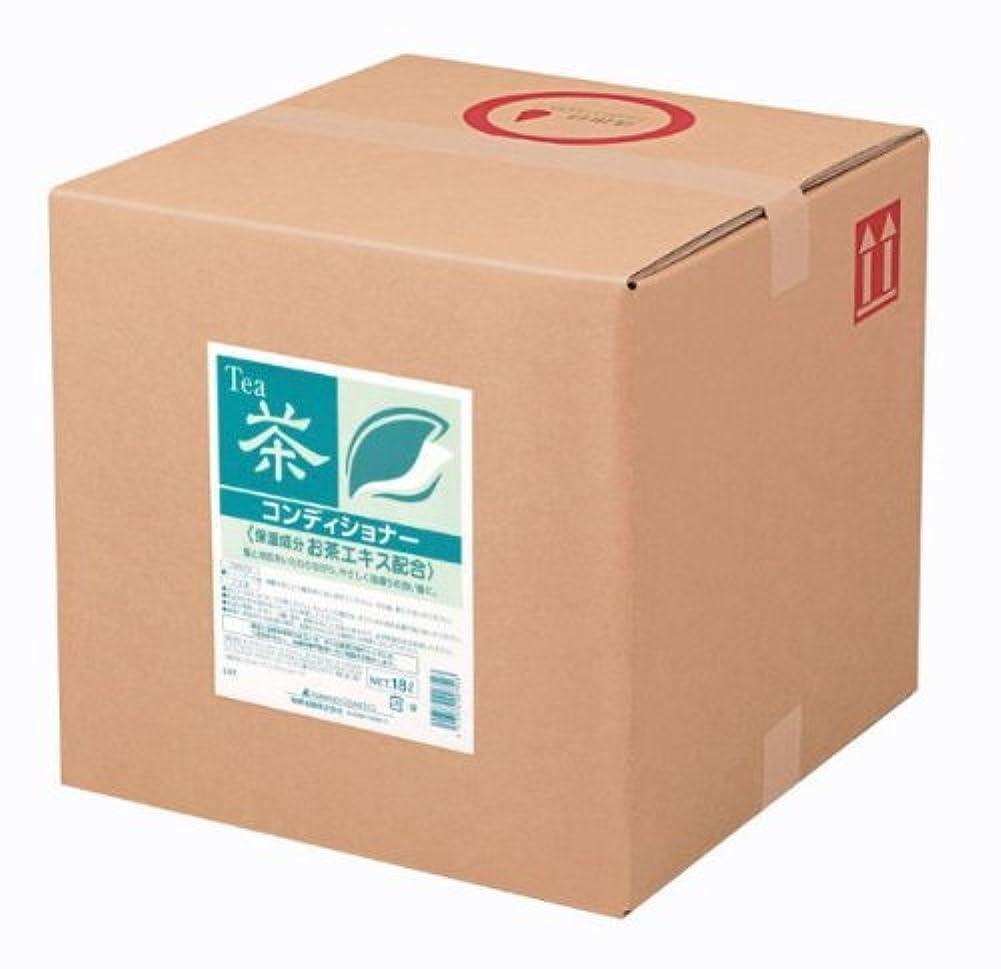 一部カッターバンケット熊野油脂 業務用 お茶 コンディショナー 18L
